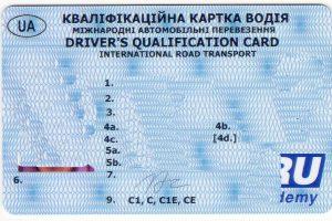 Karta kwalifikacji kierowcy wystawiona na Ukrainie
